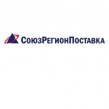 СоюзРегионПоставка